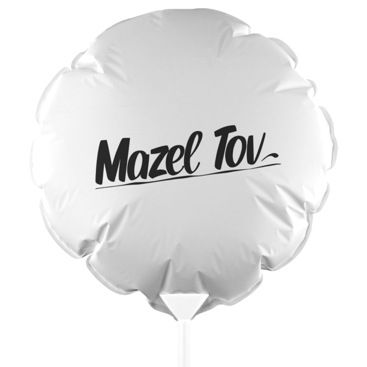 MAZEL TOV BALLOON by Baron Von Fancy | Open Edition and Limited Edition Prints
