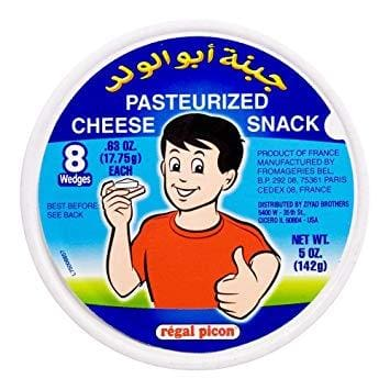 Regal Picon Patarized cheese snack - HalalWorldDepot