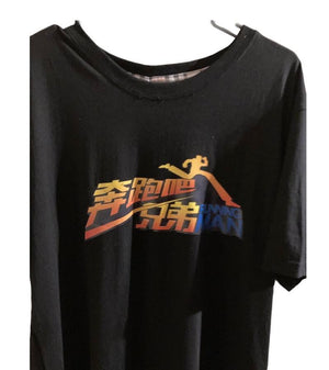 Running Man T-Shirt