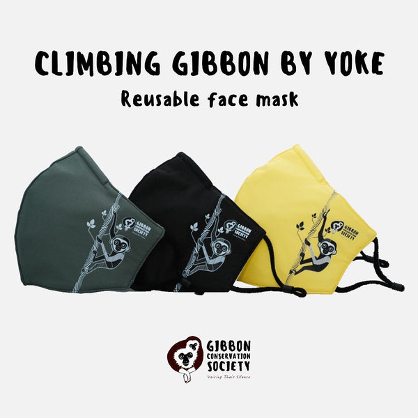 Gibbon Conservation Society Reusable Face Mask Climbing Gibbon by Yoke - Adult