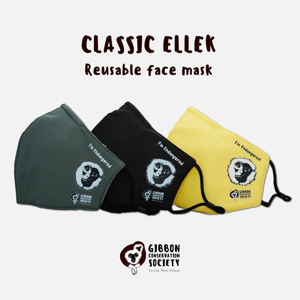 Gibbon Conservation Society Reusable Face Mask Classic Ellek - Adult