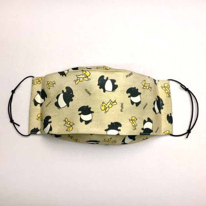 MUOC Handmade Malayan Tapir Face Mask Beige & Yellow (Adults & Kids)