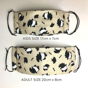 MUOC Handmade Malayan Tapir Face Mask Beige (Adults & Kids)