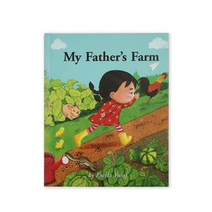 (E. Yusof) My Father's Farm