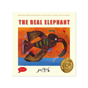 (Y. Gajah) The Real Elephant - Big Book Edition