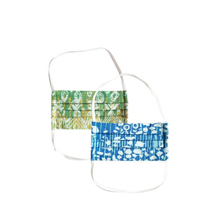 Batik Boutique Reusable Face Mask - Kids (3-8 yrs old)