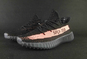 8c39898c4 adidas Yeezy Boost 350 V2 Copper – Easy Lux