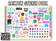 Digital Planner Sticker Book - Rainbow (Sample)