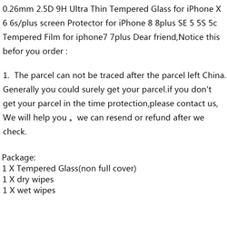 Protective tempered glass for iPhone8Plus - Best Room Tapestry