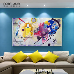 HD Red Yellow Blue Abstract Famous Canvas Art For Living Room or Home Decoration - Best Room Tapestry
