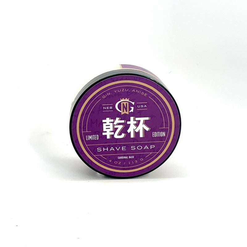 Kanpai Limited Shave Soap