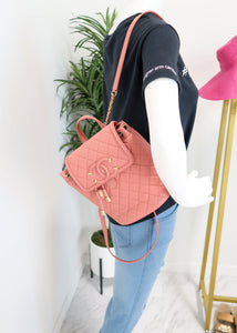 Chanel Caviar Pink Filigree Backpack