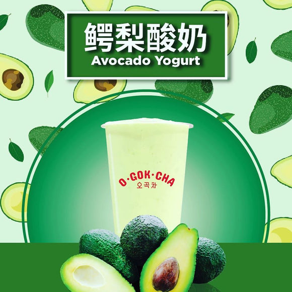 AVOCADO YOGURT