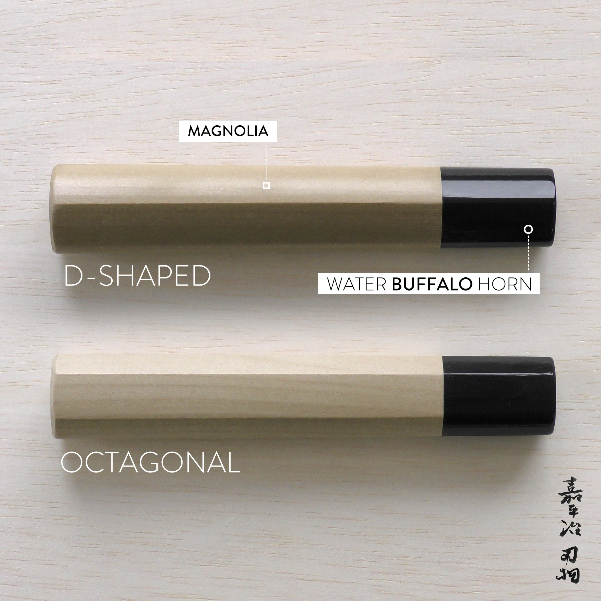 Japanese Magnolia Handle