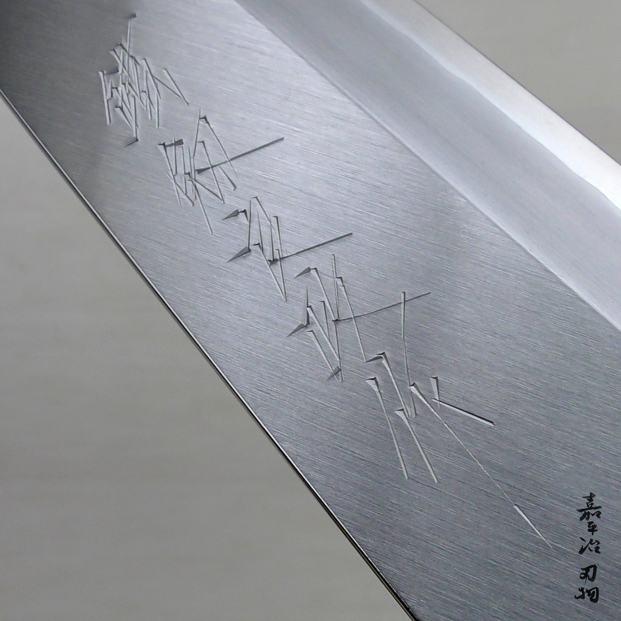 Tekken Yoshimasa VG10 HIT Damascus Hammered Sujihiki Japanese Knife