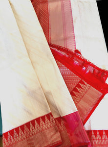 Ivory White Banarasi Silk Saree with Red Golden Border