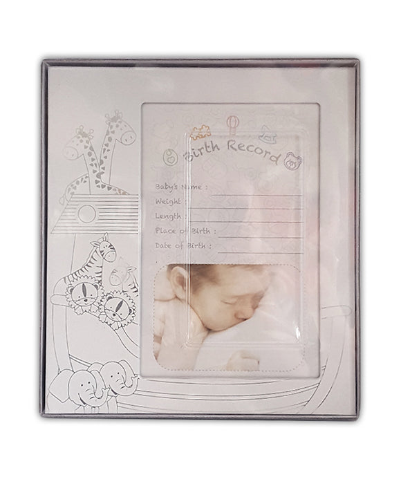 Birth Record Gender Neutral Photo Frame.