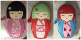Kimmidoll Junior coin purse