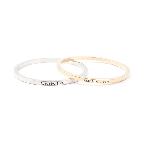 """Actually, I Can"" Bangle, Gold or Silver - Bizzy Lizzy"
