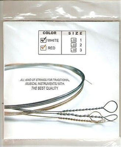 5 Package Persian Tar Strings (back)