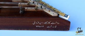 Special Santoor With Mandals Latches KMS-404 close-up