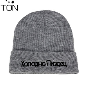 0a40529f71bd20 New Russian Letter Embroidery Beanies Hat Man Woman Fashion Very Cold Warm  Winter Cap Knit Soft Caps Bone Ski Skullies Cotton