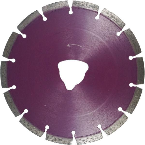 AuSKut - 200mm Early Entry Blade Purple
