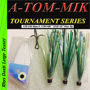 A-Tom-Mik Meat Rigs