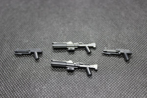 CAC Weapons (Pack of 4)