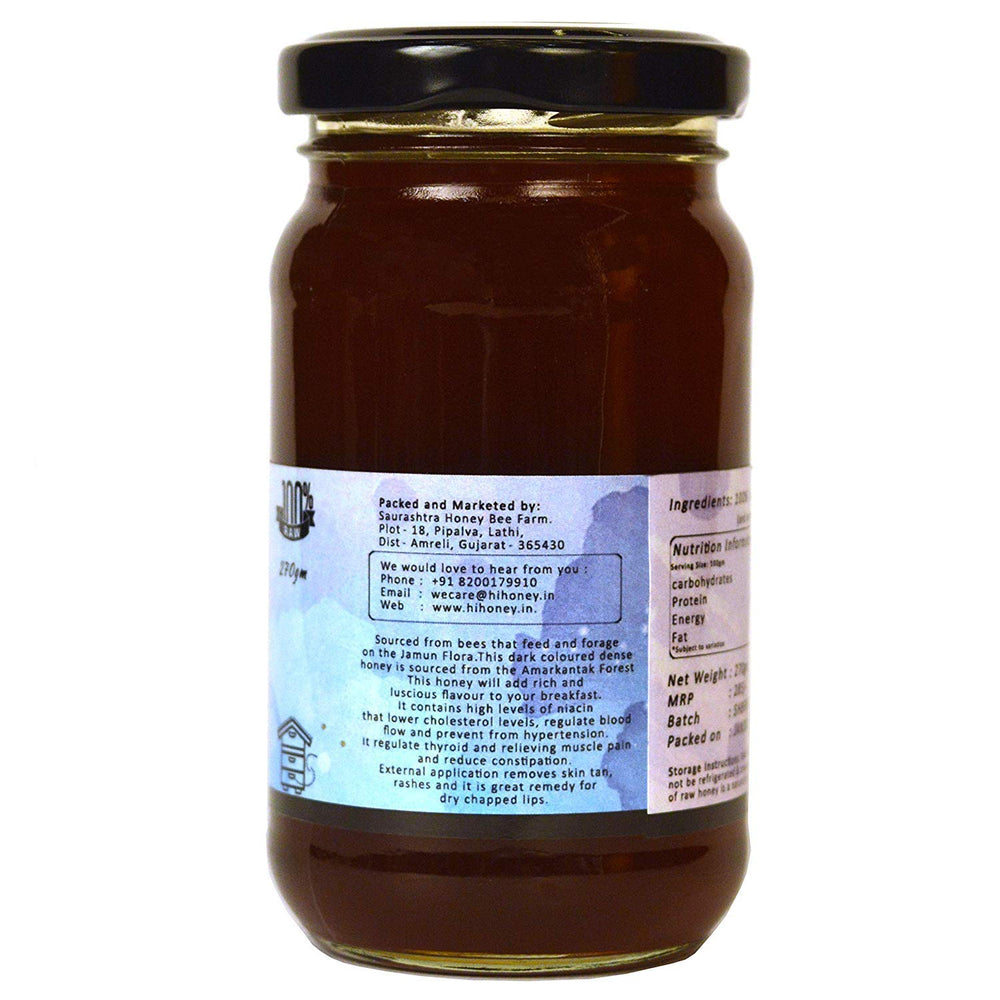 Wild Jamun Honey - Raw & Organic - 530 gm