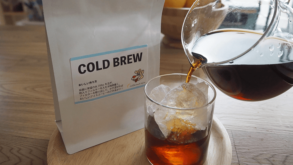 Load image into Gallery viewer, coldbrew4