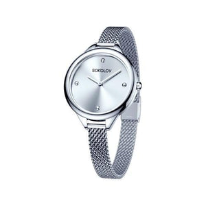"Paradis Love  Women's Steel Watch ""I Want"" Collection"