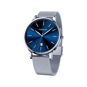 "Paradis Love  Men's Steel Watch ""I Want"" Collection"