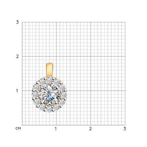 Paradis Love  Gold Plated Sterling Silver Round Halo Pendant w/t Swarovski Zirconia