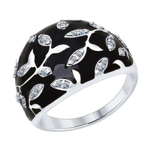 Paradis Love  Sterling Silver Ivy Enamel Covered Ring w/t Zirconia Crystals