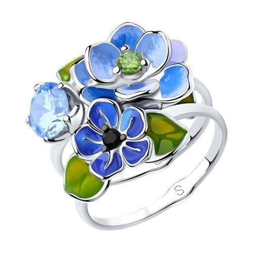 Paradis Love  Sterling Silver Flor Azul Ring w/t Enamel and CZ