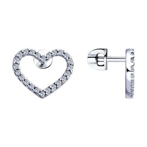 Paradis Love  Sterling Silver Heart Earrings w/t CZ
