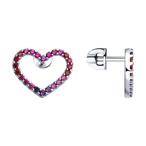 Paradis Love  Sterling Silver Provence Heart Earrings w/t Red Corundum and CZ