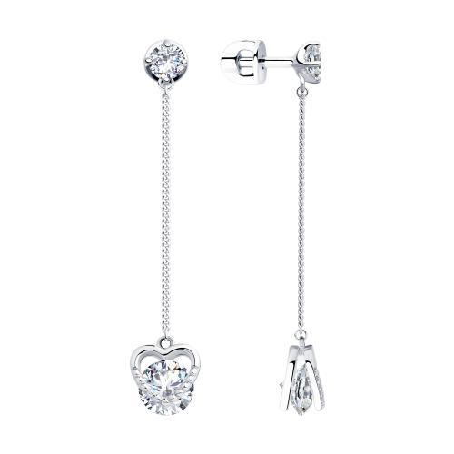 Paradis Love  Sterling Silver Drop Chain Earrings w/t CZ