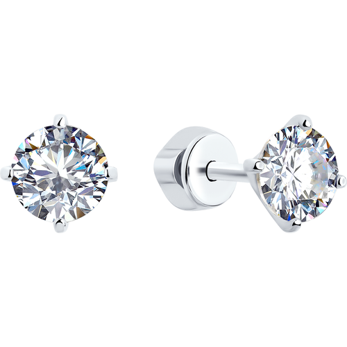 Paradis Love Jewelry Jewelry Sterling Silver Stud Earrings w/ Cubic Zirconia Crystals