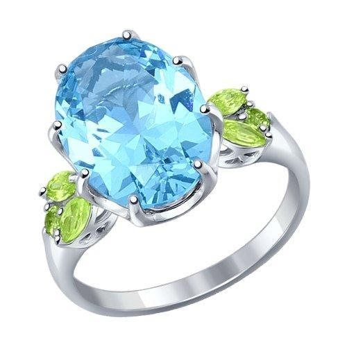 Paradis Love  Sterling Silver Empire Blue Ring w/t Sitall and Green CZ