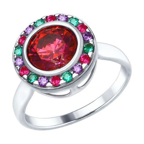 Paradis.Love Jewelry Sterling Silver Ring w/t Red Swarovski Crystal and CZ