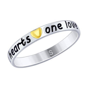 "Paradis.Love Jewelry Sterling Silver ""One Love"" Ring"
