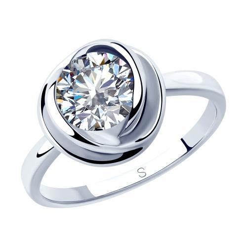 Paradis.Love Jewelry Sterling Silver Solitaire Ring w/t Cubic Zirconia