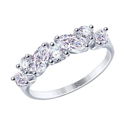 Paradis.Love Jewelry Sterling Silver Crown Ring w/t Cubic Zirconia