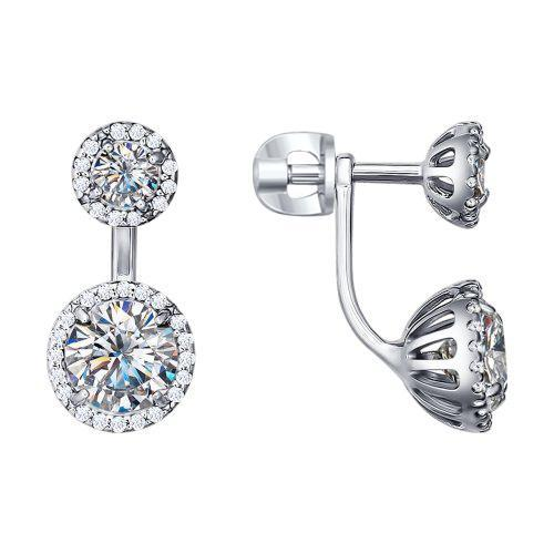 Paradis.Love Jewelry Sterling Silver Round Drop Earrings w/ CZ