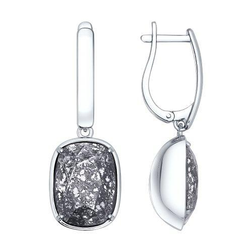 Paradis.Love Jewelry Sterling Silver Accent Drop Earrings w/t Black Swarovski Crystals
