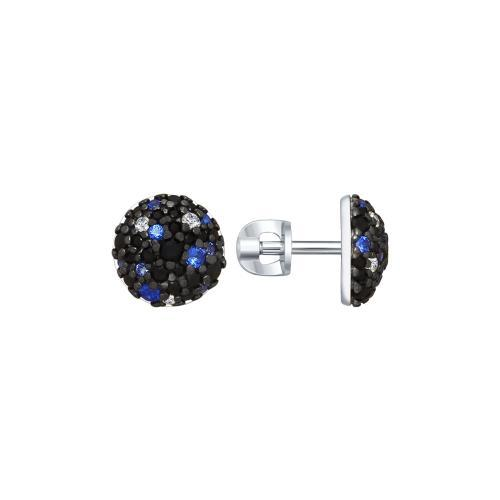 Paradis.Love Jewelry Sterling Silver Stud Earrings w/t Black, Blue and Clear CZ