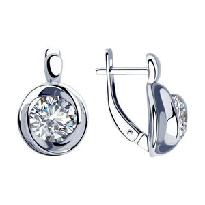 Paradis.Love Jewelry Sterling Silver Elegant Round Earrings w/t CZ