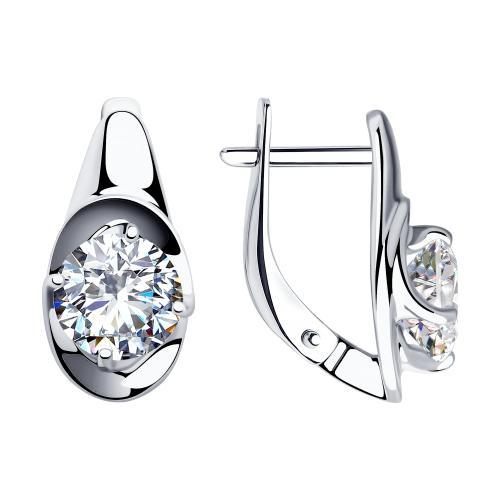 Paradis.Love Jewelry Sterling Silver Oval Shaped Earrings w/t Clear CZ